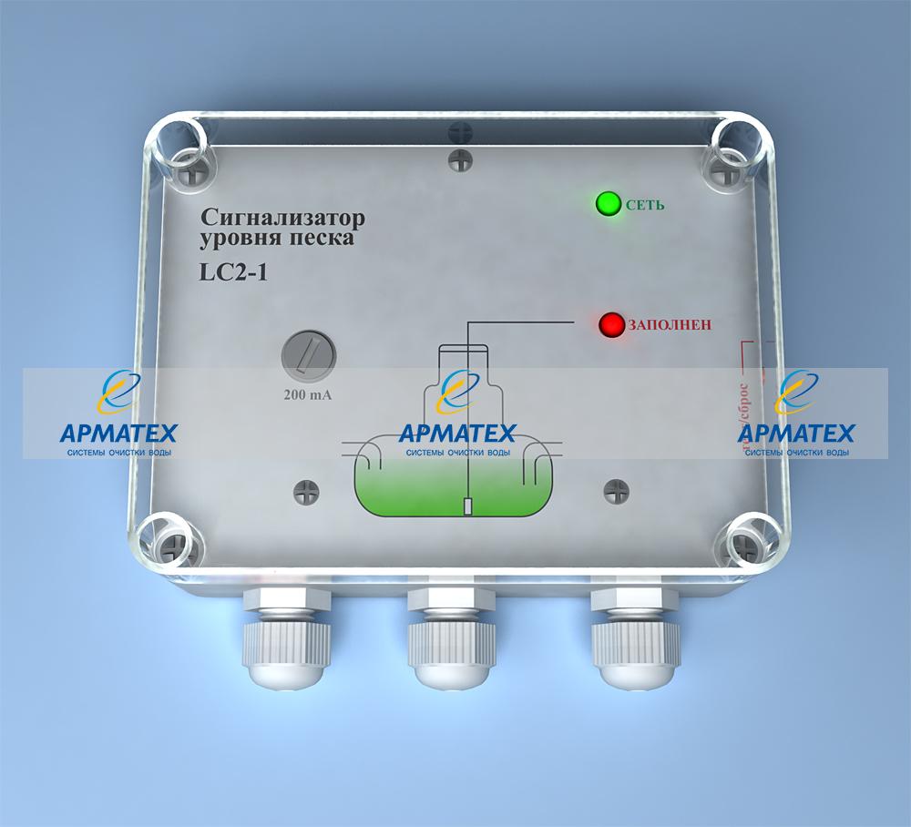 сигнализатор уровня lc2-1 инструкция